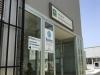 Laboratorio de Investigación del hospital Universitario Virgen de la Victoria