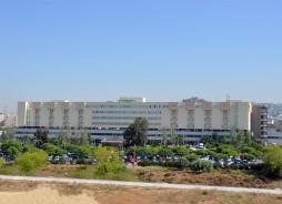 Fachada Hospital Virgen de la Victoria