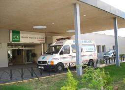 Entrada Principal del Servicio de Urgencias